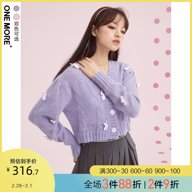 ONE MORE2021 Spring dress new V-neck knitwear womens autumn winter sweater gentle cardigan jacket thin