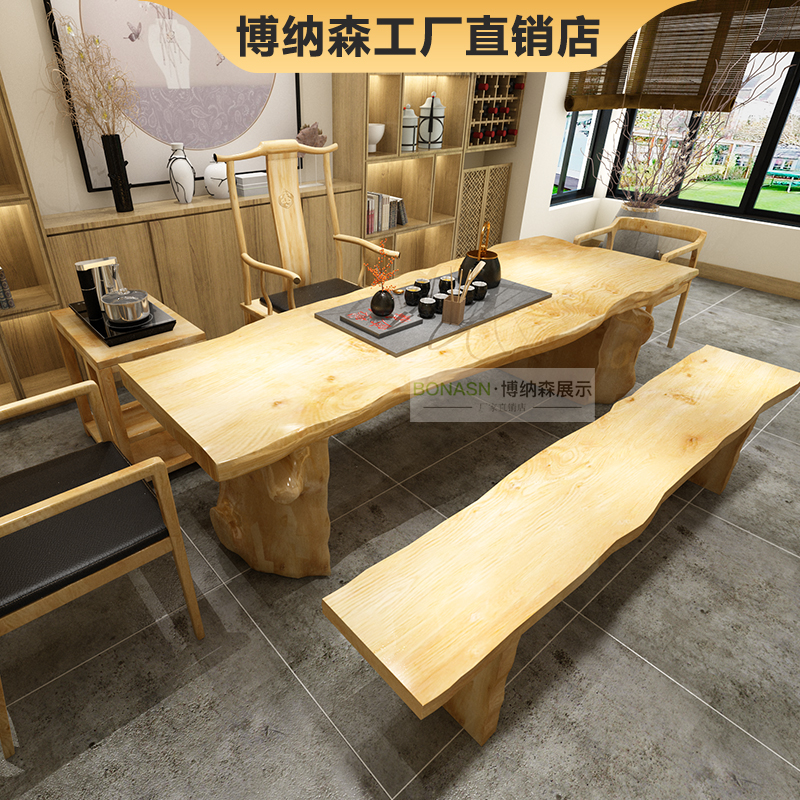 Chinese light luxury board wood large board table solid wood tea table and chairs combination teapot natural side tea table