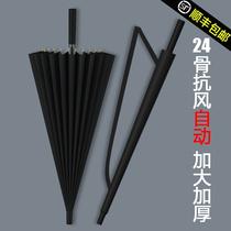 Umbrella Mens automatic 24-bone long handle straight rod reinforced Anti-typhoon Oversized double thickened straight handle umbrella