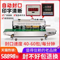 Xinkong FR-880 machine à sceller automatique commerciale semi-automatique sac en aluminium machine à sceller en continu film plastique sac collation thé lune gâteau bureau encre roue machine à sceller