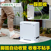 Japan greenlife 15 meters watering flower horticultural spray gun car wash pedal automatic coil import set