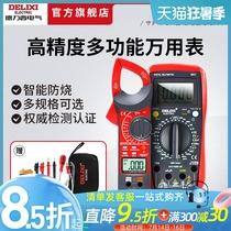 Delixi multimeter automatic clamp intelligent small portable digital high precision maintenance electrician universal meter