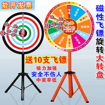 Magnetic Raffle Target Lucky Big Turntable Magnetic Darts Draw Large Turntable Flyer Target Kit can be customized