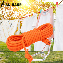 Drying Rope Sunburn Outdoor clothesline outdoor clothesline travel household hanging clothes tanning quilt rope pull Rope