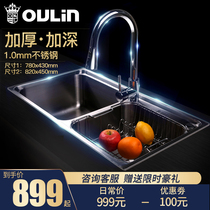Owling Official Flagship Store Official Network Tank Double Tank Set 304 Stainless Steel Thickened Kitchen Washing Pool