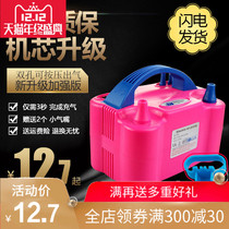 Electric pump double hole inflatable balloon machine inflatable pump helium hand push foot portable children variety of wholesale