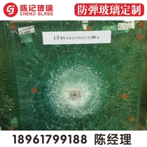 Bulletproof glass Factory Custom-breaking anti-theft security villa transparent doors and Windows Gold Bank counter dedicated