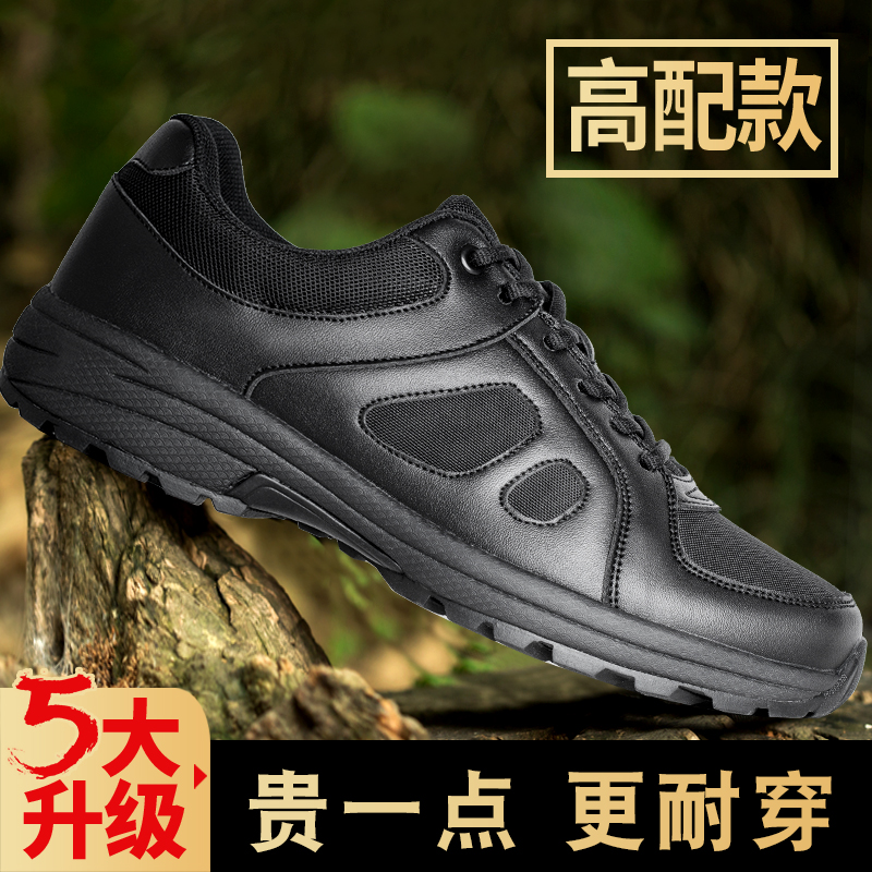New type of training shoes mens black wear running shoes summer mesh fitness training shoes labor protection liberation fire training shoes