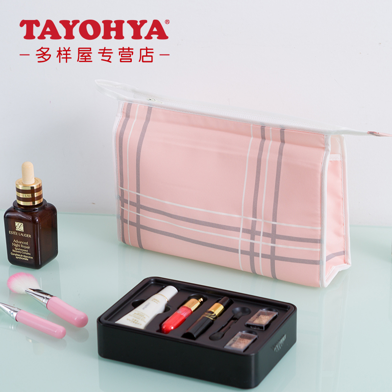 TAYOHYA Diverse House England Makeup Pack Waterproof polyester beauty wash bag portable travel bag