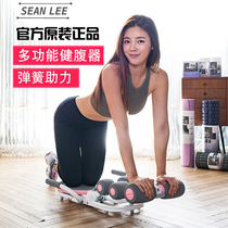 SEAN Lee Multifunctional Abdominal device lazy abdominal machine sit-down helper ABS Fitness equipment Home