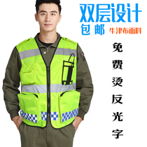 Oxford Cloth reflective Vest vest winter cold motorcycle ride Road Traffic construction marquee fluorescent safety Clothing
