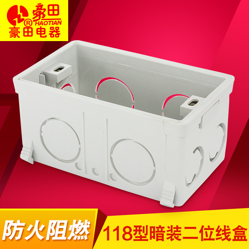 High Flame Retardant Bottom Box Type 118 General Switch Socket Box Dark Line Box Dark Line Two-bit Box White