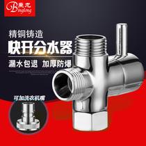 Все медные быстроразъемные сепараторы соединяют один вход и два выхода трехходовой угловой клапан 4: 6 внутренняя и внешняя проволочная муфта разделительный клапан