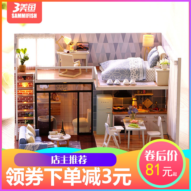 DIY cabin light blue time manual assembly DIY cabin wooden leisure puzzle DIY model doll house T
