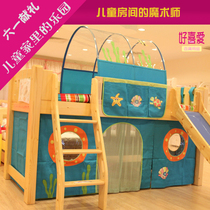 Childrens bed tents half height wall color cartoon color surrounding the bed play tent bedspread Crystal Palace