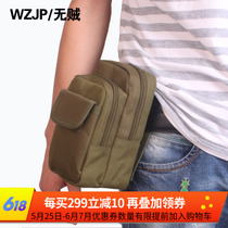 Wuthief wzjp multifunctional large capacity accessory bag MOLLE waist bag wallet mobile phone bag Camouflage Army fan tactics bag