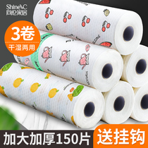 Lazy rag dry溼 kitchen supplies paper absorbent towel thick disposable dishwashing cloth household cleaning