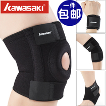 川崎运动护具护膝护腕护踝护肘保暖护脚踝篮球网球羽毛球男女