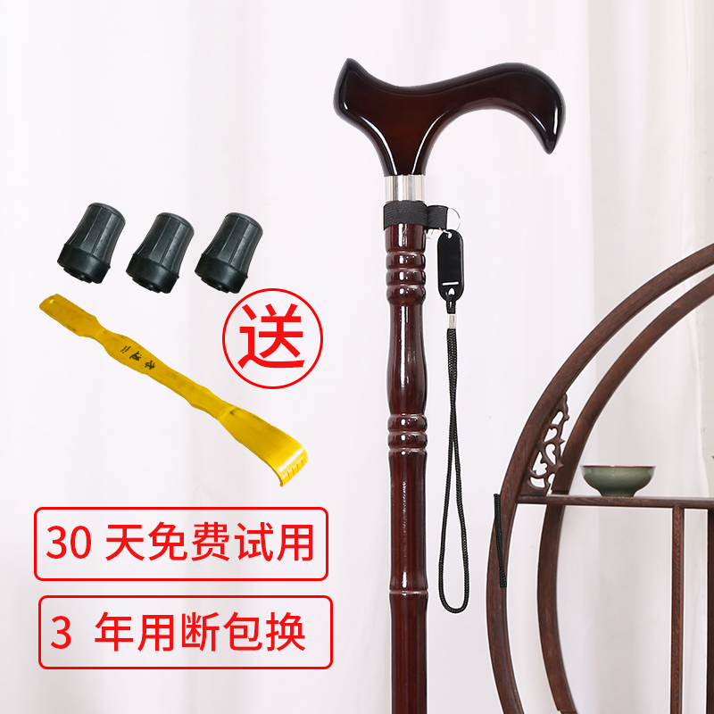 Crutches old man crutch anti-slip 扙 solid wood old man and woman cane light wooden cane four feet