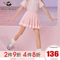 minipeace Peacebird childrens clothing Girls College wind pleated skirt spring new Fake two children skirt