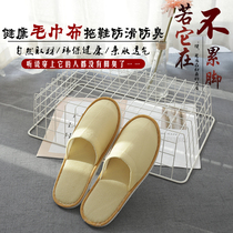 5 pairs of five-star hotel dedicated disposable slippers indoor home hospitality plus thick anti-slip travel portable