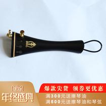 Taiwan Violin Accessories Broum Chord Plate Violin Accessories violin Tail Rope violin Pull String board