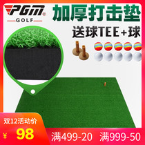 Send the ball! PGM Golf Strike pad thickening Practice Pad Swing Training Practice Device Home portable Ball mat
