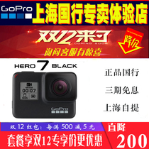 GoPro HERO 7 black4k Digital HD Go Pro7 camera anti-shake diving motion camera