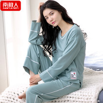 Antarctic pajamas women autumn and winter long-sleeved cotton spring and autumn season home service leisure can go out cotton two sets