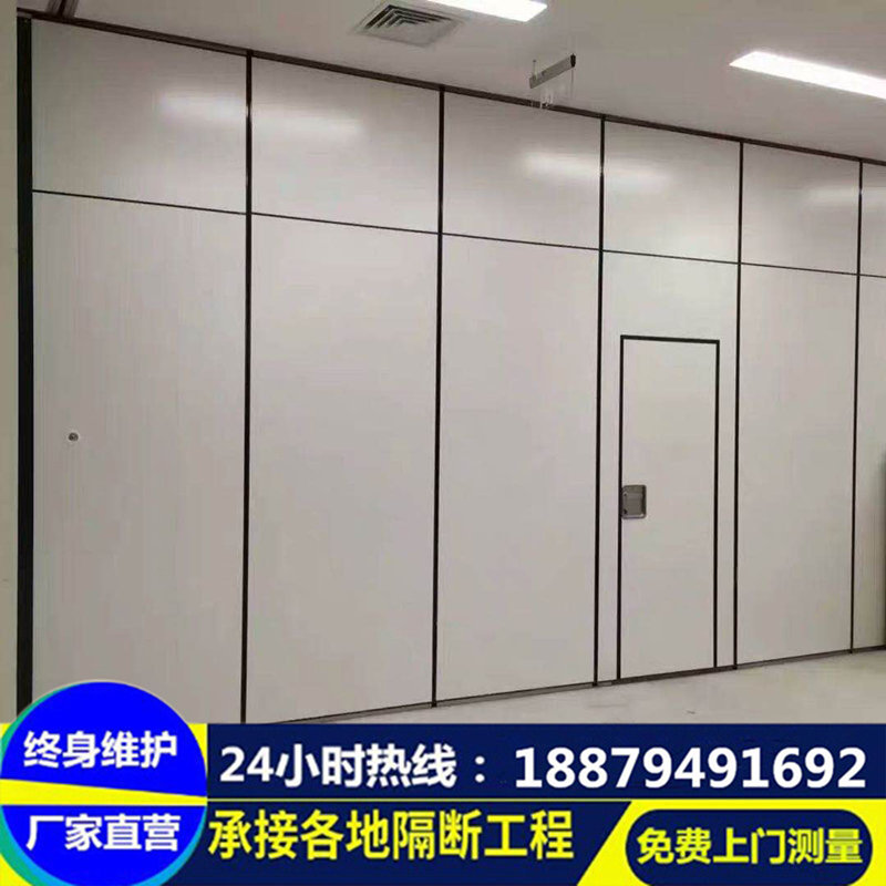 Hotel activities partition wall banquet dining room hotel compartment partition push and pull screen move soundproof wall folding door