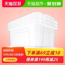 Beautiful Ya storage box large plus thick transparent plastic storage clothes toy basket set up cabinet 3 bookcases