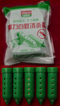 Weidobang brand special termite booby tube Termite medicine Booby trap Termite prevention medicine Termite killing powerful termite medicine