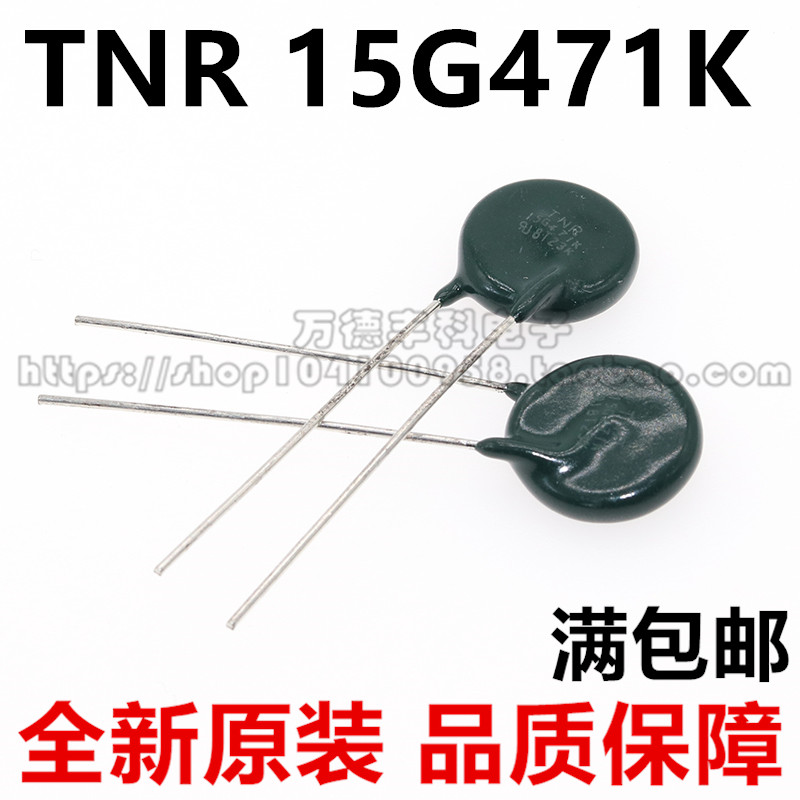 Japanese Black Diamond varistor TNR 15g471k 470v green 15k471 breakthrough absorber