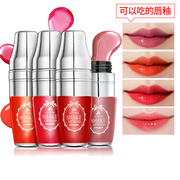 You can eat the lasting moisturizing lip glaze is not easy bleaching Color Lip Gloss Lipstick mauve Grapefruit Lip liquid dye