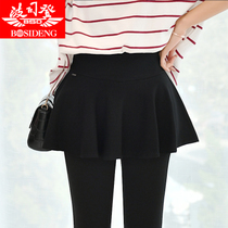 Bosideng spring and autumn outside the Korean version of the High waist and thin foot pants