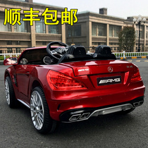 Mercedes-Benz childrens electric vehicles four-wheel remote control car can sit 1-3 baby stroller 4-5-8-year-old baby toy car can sit on people