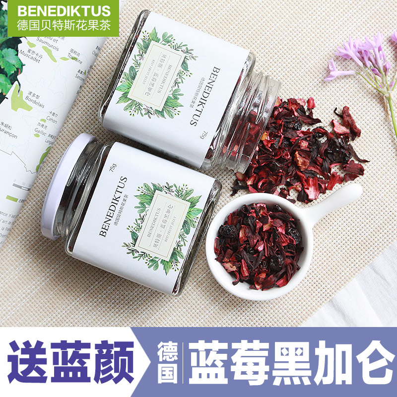 BENEDIKTUS Flower Tea Blueberry Black Gallon Fruit Tea Dried Fruit Glass Bottle Gift