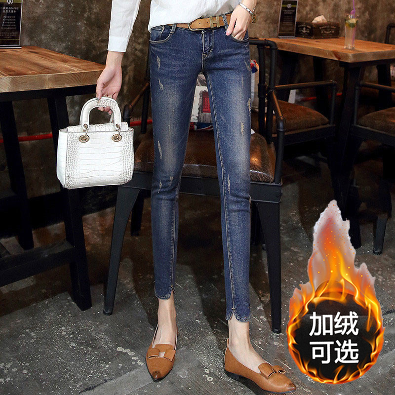 South Koreas high-waisted jeans women plus velvet 2020 autumn winter model of the new tight nine-point pipe pants show thin pencil pants