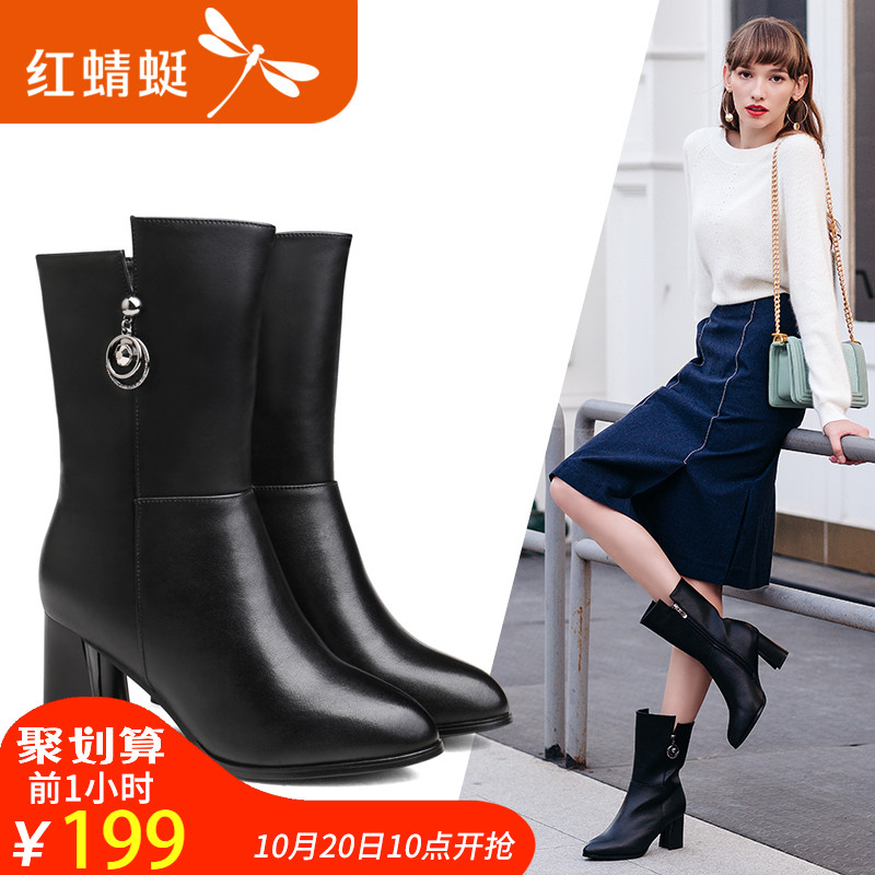 Red women's boots 2018 new winter boots women's cotton shoes thick high-heeled fashion professional high boots women's shoes