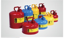 Direct I metal safety tank chemical transfer steel safety tank 2.5 gallons of red yellow and blue tri-color