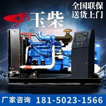 Бесшумная дизель-генераторная установка Yuchai 30 50 100 200 300 500 кВт 800 кВт 20 трехфазный 380 В