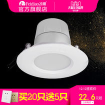 Flying sculpture lamp led Day lantern 3w5w open hole 8 7.5 cm embedded living room aisle ceiling hole lamp barrel lamp