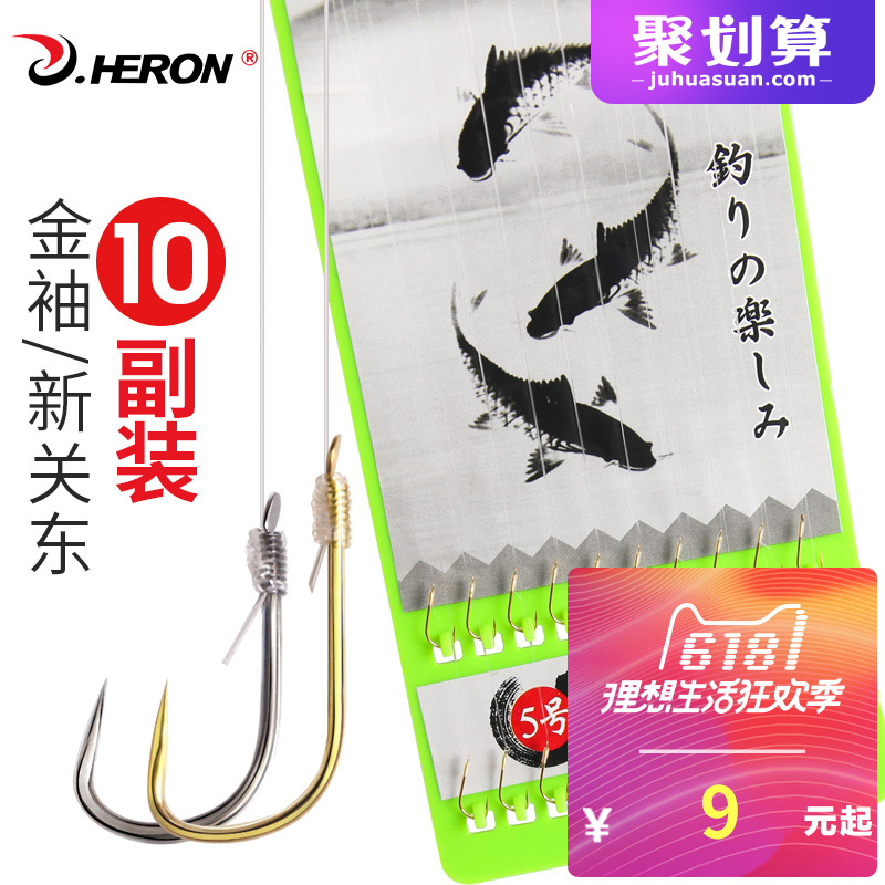 HERON hooks tied with double hooks without barbed new Kandong gold sleeves finished fishing line set fishing gear set