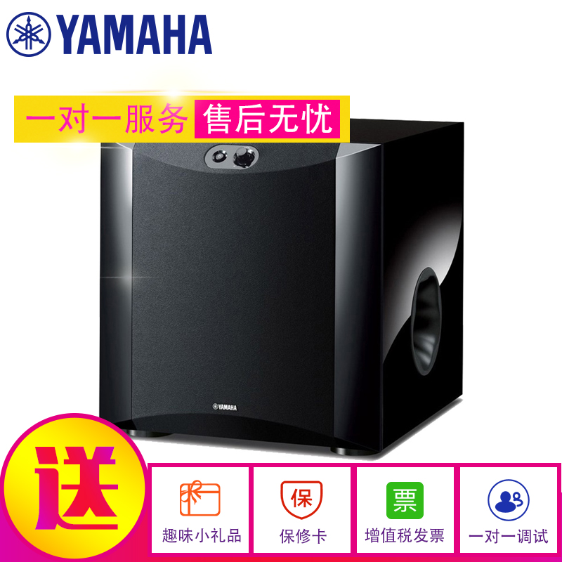 Yamaha/Yamaha NS-SW200 Active Subwoofer Speaker 8 inch Home Theater Audio Home