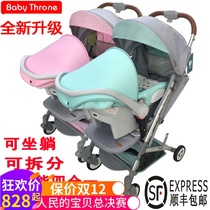 Twin baby Stroller Light folding dragon and Phoenix tire Double Baby Buggy basket can sit down can be split umbrella car