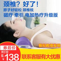 枕颈椎热疗