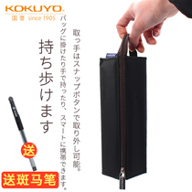 Kokuyo Kokuyo pen bag male multi-function large-capacity student stationery ins female pencil box creative net Red Girl heart Japanese off-type Junior High School students simple silicone pencil bag