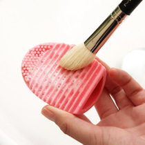 Foreign Trade original single mini pickup board cleaning Clean Makeup brush washer tool Silicone Egg brush