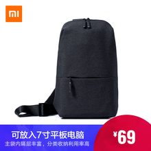 Millet chest bag men shoulder bag oblique cross package equipped with multi-function practical mini purse handbag