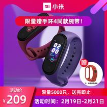 (正常发货 直降20元)小米手环4 NFC版智能蓝牙男女款计步器微信天气心率睡眠监测手表适配小米10